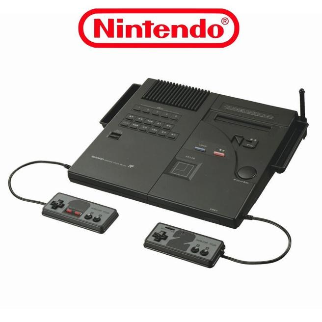 Nintendo_Sharp_Famicon_Titler